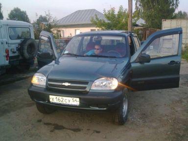 Chevrolet Niva 2007 отзыв автора | Дата публикации 11.01.2012.