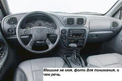 Chevrolet TrailBlazer, 2002