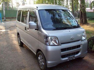 Daihatsu Hijet, 2006