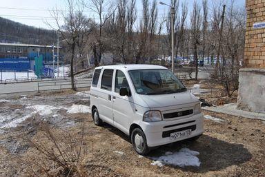 Daihatsu Hijet, 0