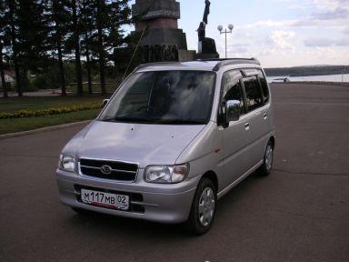 Daihatsu Move 2000 отзыв автора | Дата публикации 07.11.2006.