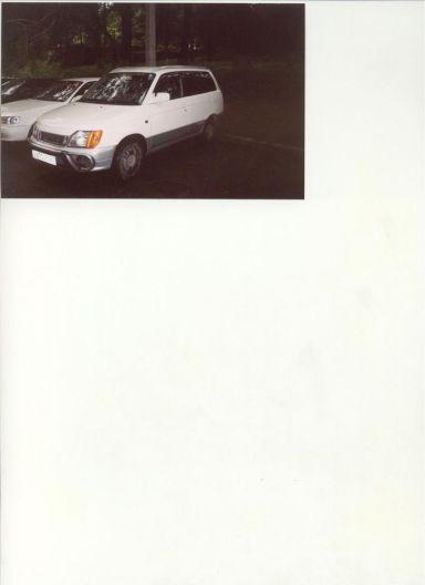 Daihatsu Pyzar, 1997