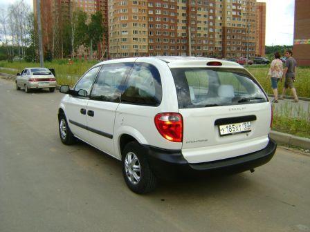 Dodge Caravan 2005 - отзыв владельца