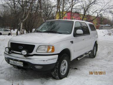 Ford F150 2001 отзыв автора | Дата публикации 11.01.2012.