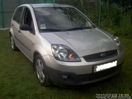 Ford Fiesta 2008 - отзыв владельца