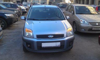 Ford Fusion 2007 отзыв автора | Дата публикации 28.02.2013.
