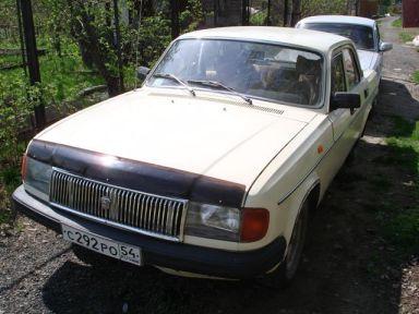 ГАЗ 31029 Волга 1992 отзыв автора | Дата публикации 09.04.2011.