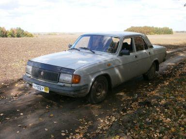 ГАЗ 31029 Волга, 1992