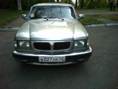 ГАЗ 3110 Волга, 2004