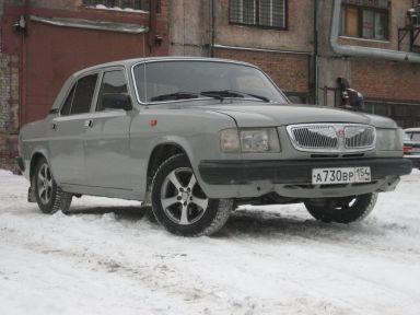 ГАЗ 3110 Волга, 1997