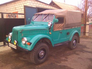 ГАЗ 69, 1971