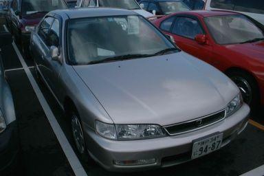 Honda Accord, 1996