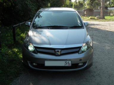 Honda Airwave, 2005