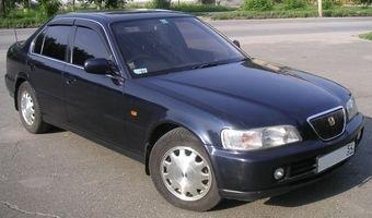 Honda Ascot, 1993