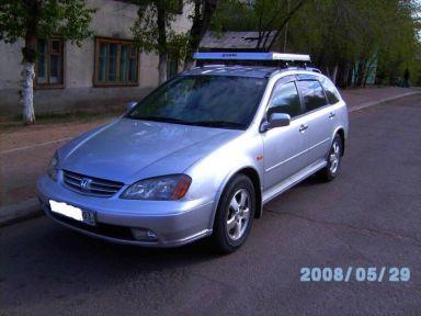 Honda Avancier, 2002