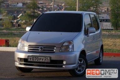 Honda Capa, 2000