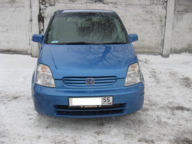 Honda Capa, 1999