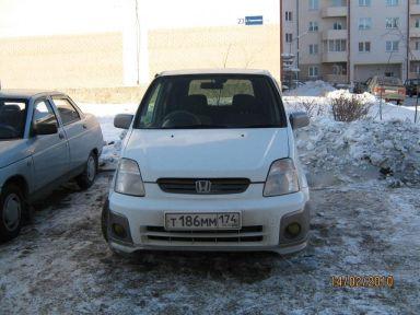 Honda Capa 1998 отзыв автора | Дата публикации 17.02.2010.
