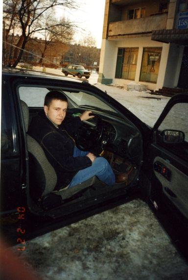 Honda City 1993 отзыв автора | Дата публикации 18.11.2005.