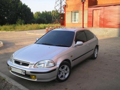 Honda Civic, 1996