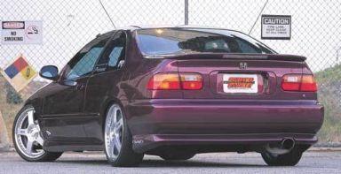 Honda Civic, 1994