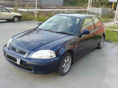Honda Civic, 1996