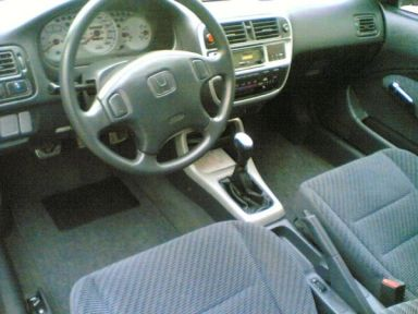 Honda Civic, 1997