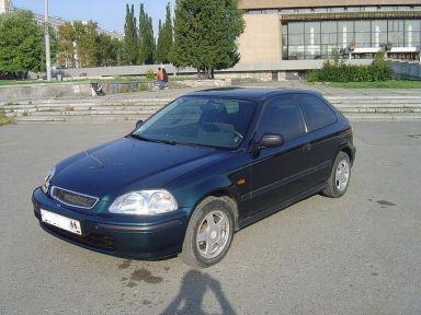 Honda Civic, 1997