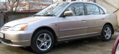 Honda Civic 2002 отзыв автора | Дата публикации 02.04.2009.