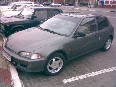 Honda Civic, 1992