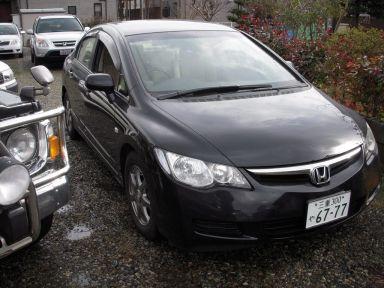 Honda Civic, 2005