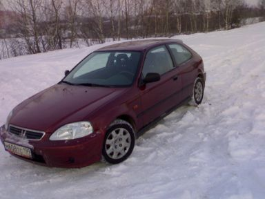Honda Civic, 1999