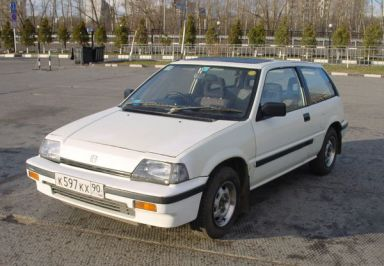 Honda Civic, 1986