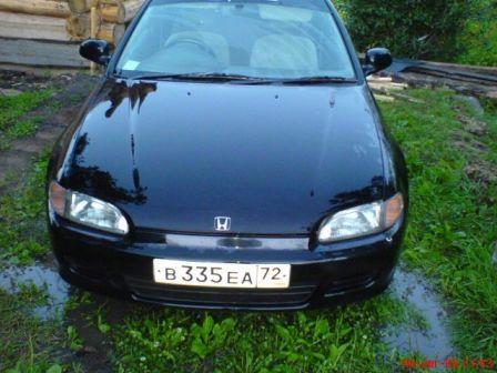 Honda Civic 1993 - отзыв владельца