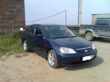 Honda Civic Ferio 2001 отзыв автора | Дата публикации 12.01.2012.
