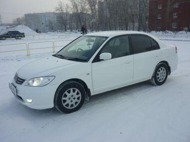 Honda Civic Ferio, 2005