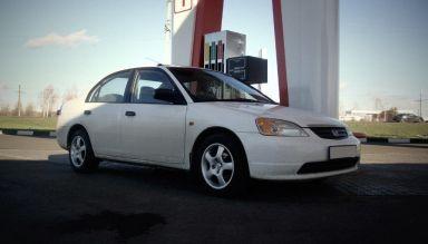 Honda Civic Ferio 2001 отзыв автора | Дата публикации 02.12.2012.