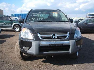 Honda CR-V 2002 отзыв автора | Дата публикации 27.06.2007.
