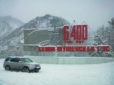 Honda CR-V 2002 отзыв автора | Дата публикации 29.12.2008.