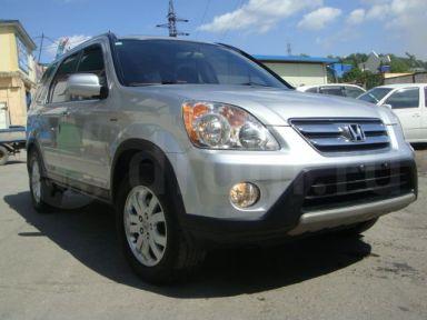Honda CR-V 2006 отзыв автора | Дата публикации 13.12.2011.