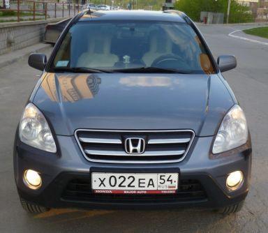 Honda CR-V 2006 отзыв автора | Дата публикации 23.04.2012.