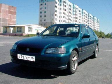 Honda Domani 1993 отзыв автора | Дата публикации 31.01.2003.