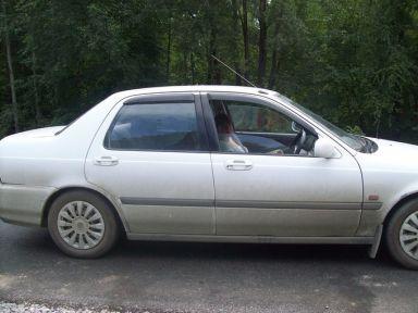 Honda Domani, 1994