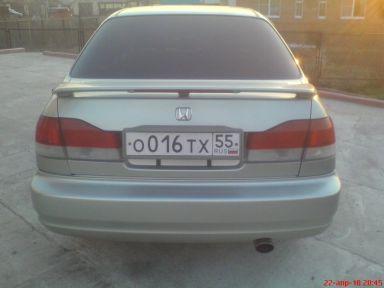 Honda Domani, 1997