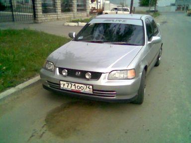 Honda Domani 1993 отзыв автора | Дата публикации 30.08.2004.