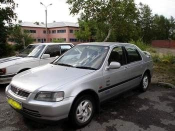 Honda Domani, 1996