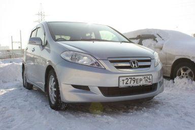 Honda Edix 2006 отзыв автора | Дата публикации 01.03.2012.
