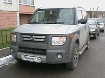 Honda Element 2003 отзыв владельца | Дата публикации: 05.05.2011