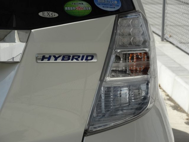Honda Fit, 2011
