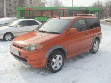 Honda HR-V 1998 отзыв автора | Дата публикации 11.06.2011.